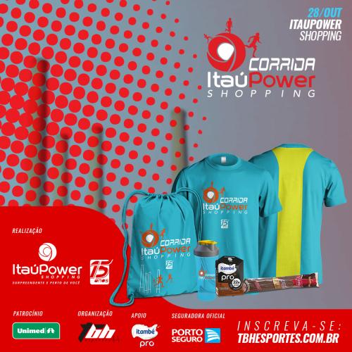 5a Corrida ItaúPower Shopping - Divulgação (2)