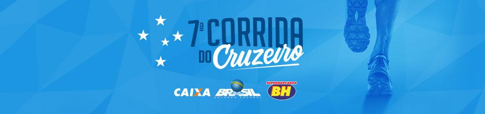 TBH-CRUZEIRO-SITE-BANNER_980X231PX