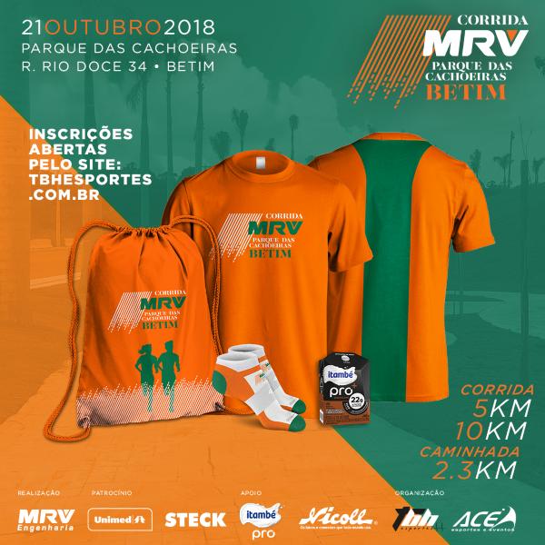 Corrida MRV - Parque das Cachoeiras - Divulgacao 5