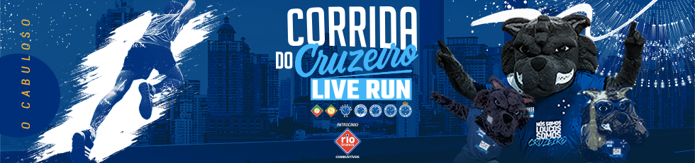 TBH-CRUZEIRO-WEB-BANNERS-TBH-2-980X231PX